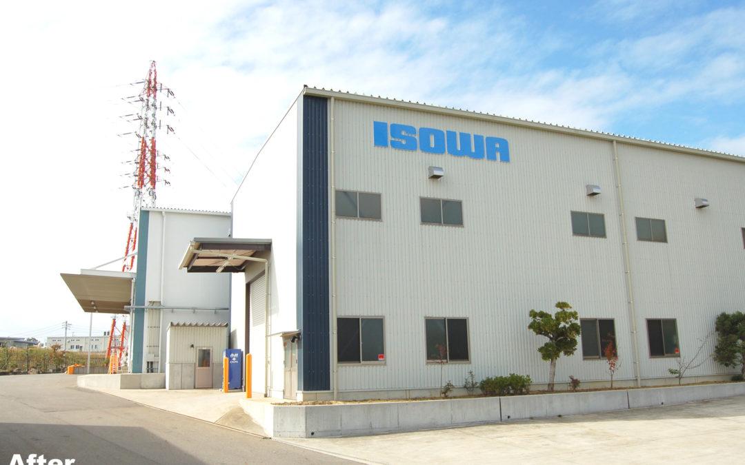 ISOWA 小牧工場