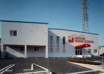 Fit INDOOR TENNIS SCHOOL