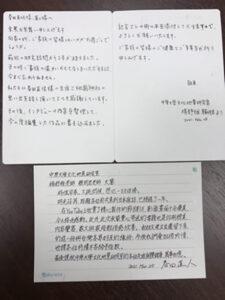 台湾から_3