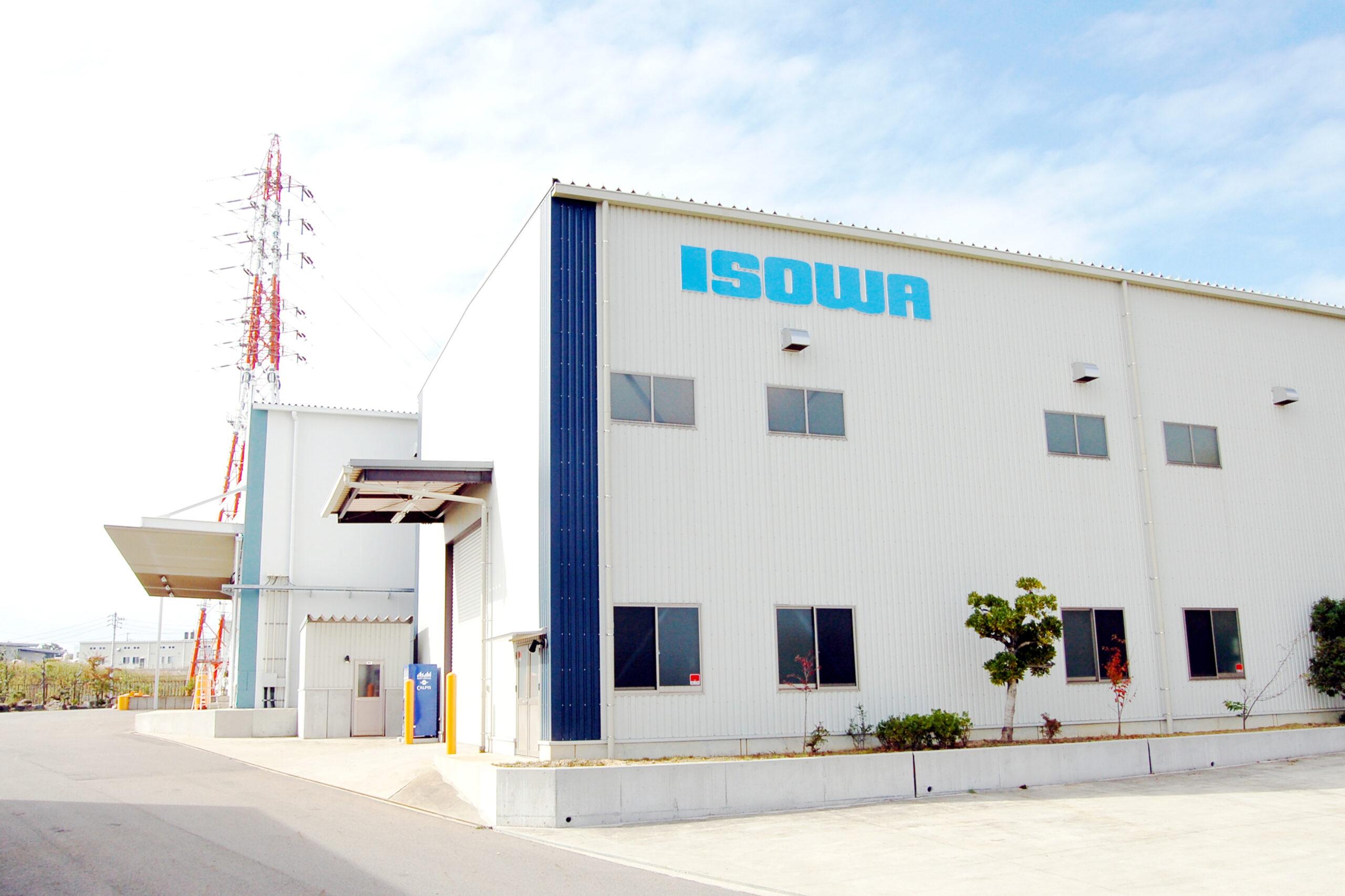 ISOWA小牧工場⓪